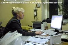 Автоматизация диспетчерских служб